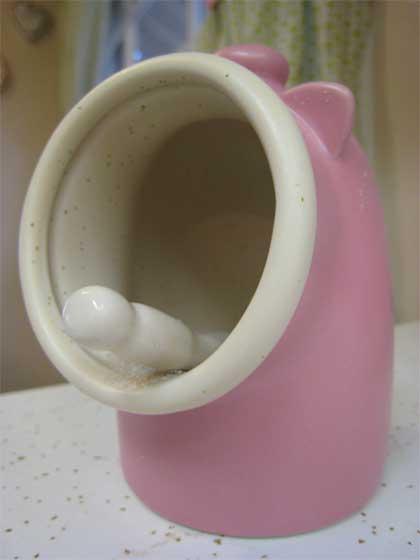 pink-salt-pig.jpg